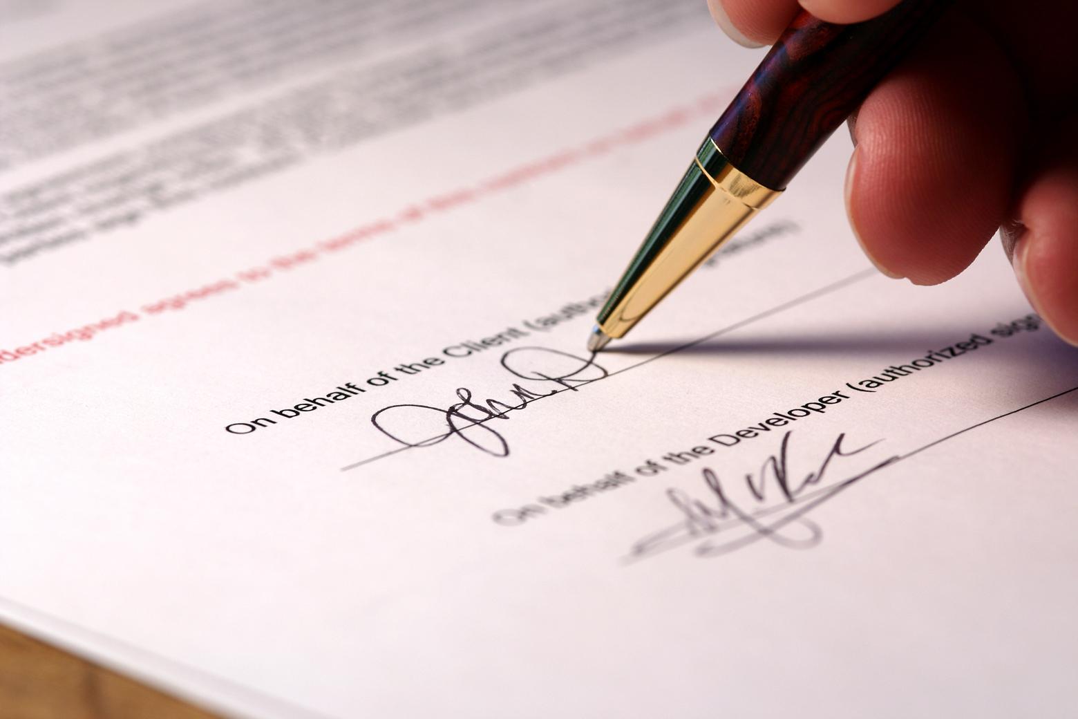 Список документов на алименты