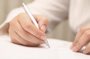 Писать заявление