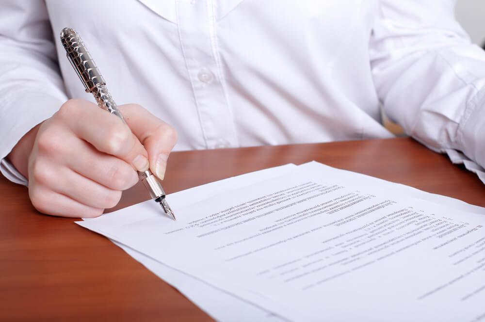 Брачный контракт задним числом